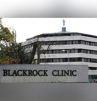 Entrance to Blackrock clinic